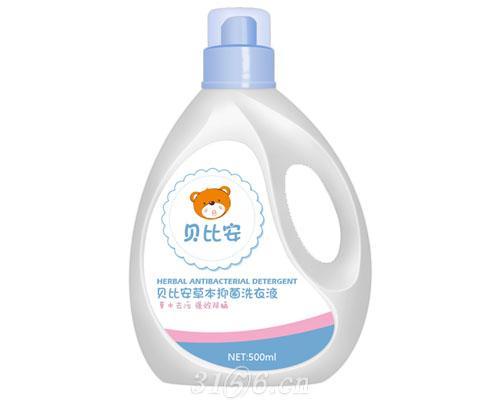 草本抑菌洗衣液