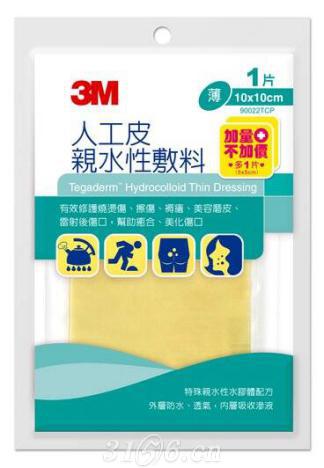 3M™ 人工皮親水性敷料(滅菌) 90022TCP