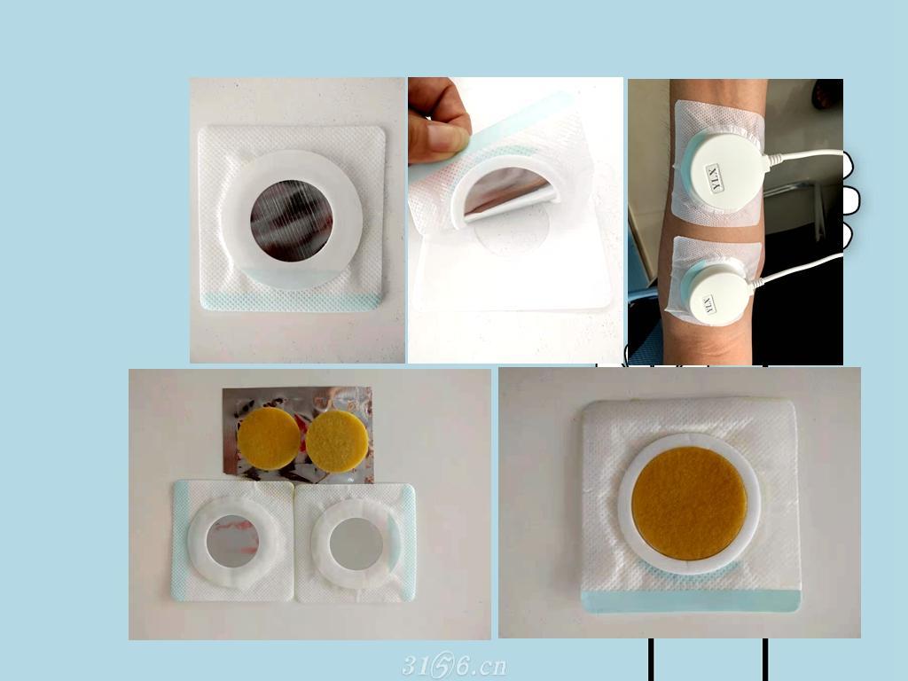 医用超声治疗固定贴招商