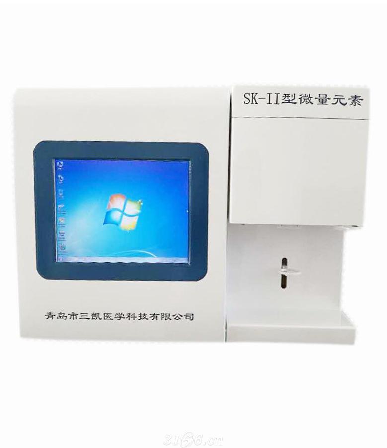 SK-Ⅱ电化学法微量元素分析仪