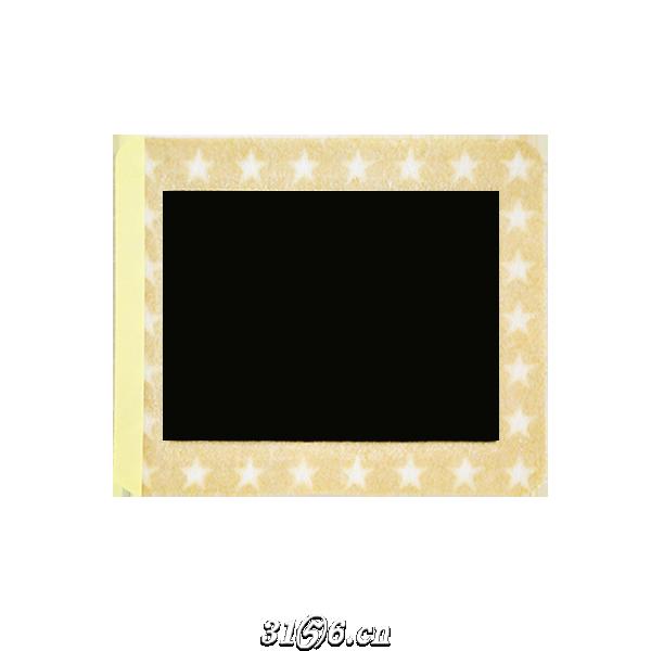傳統黑膏貼