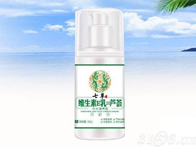 七草维生素E乳+芦荟