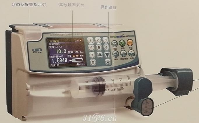 好克HK-400III单道注射泵