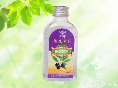 维生素E护肤甘油