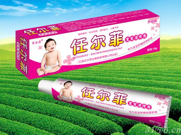 任尔菲宝宝湿疹膏