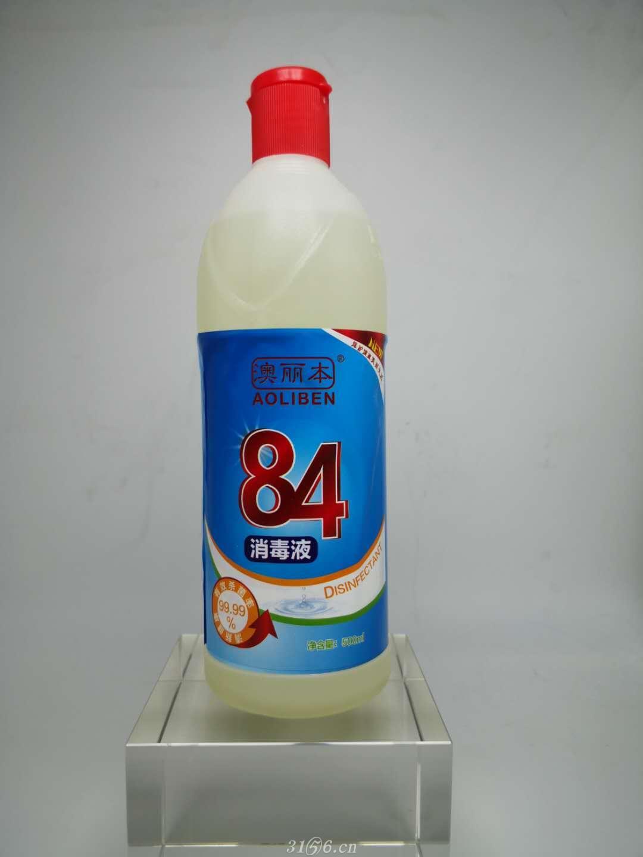 84消毒液瓶装