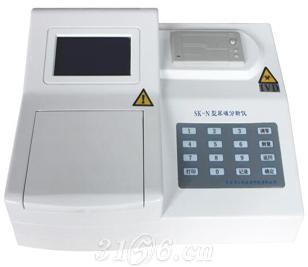 碘元素分析仪