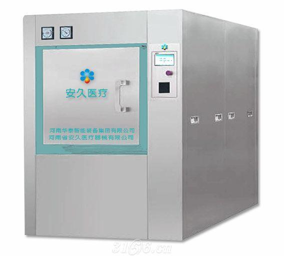 河南6立方环氧乙烷灭菌柜