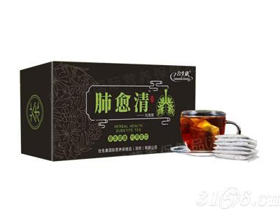 肺愈清代用茶