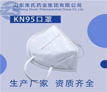 医用防护口罩kn95