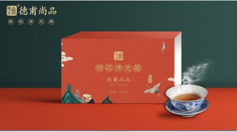 偌迈清芝茶官网
