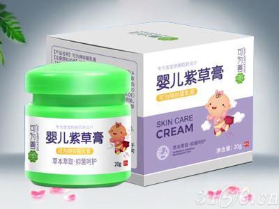嬰兒紫草膏