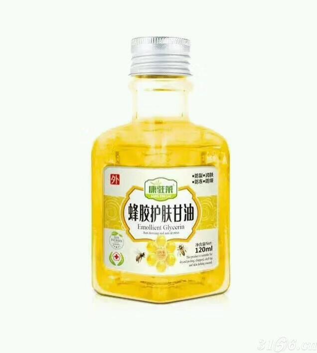 蜂胶护肤甘油招商