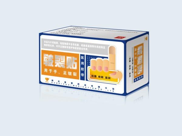 皲裂贴-抗菌-贴剂-创可贴