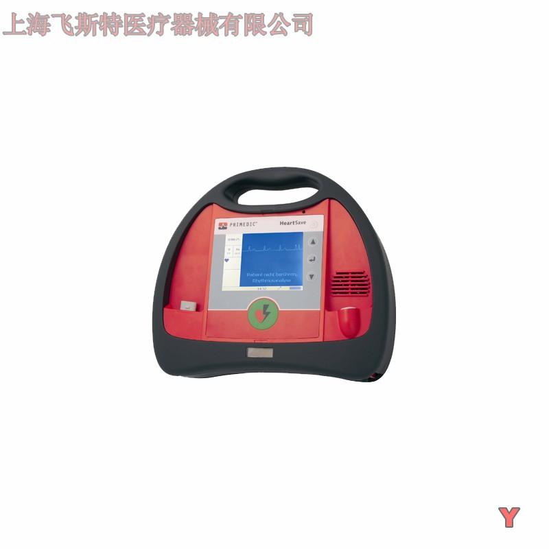 出售德国普美康自动体外除颤仪AED系列