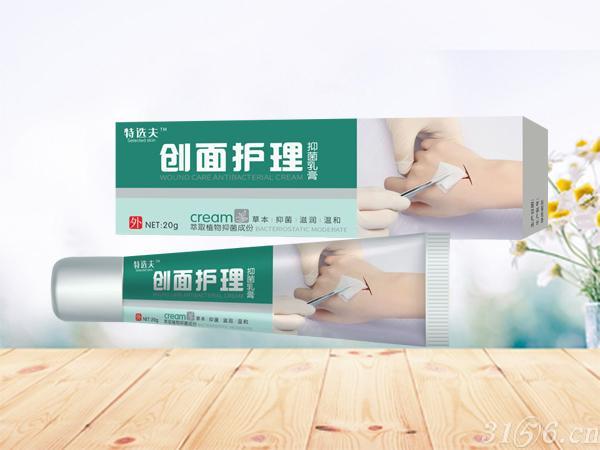 創面護理抑菌乳膏