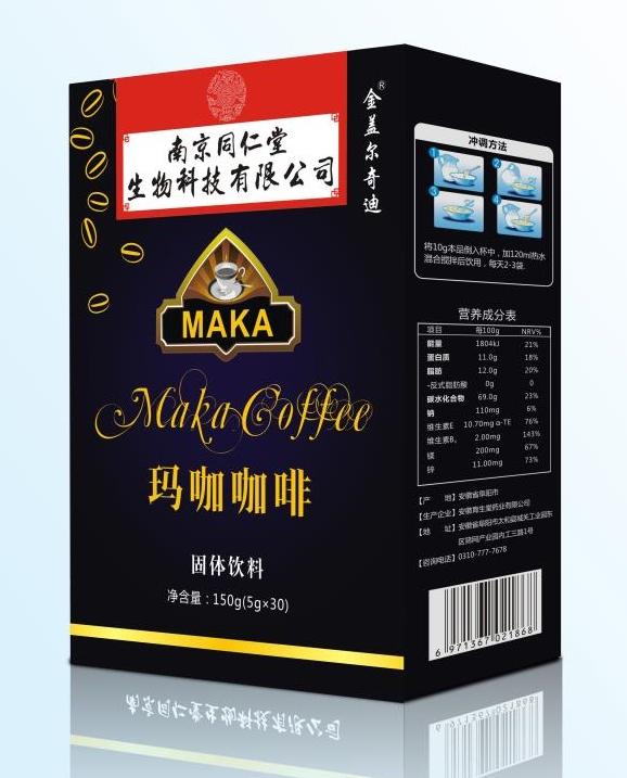 南京同仁堂玛咖咖啡