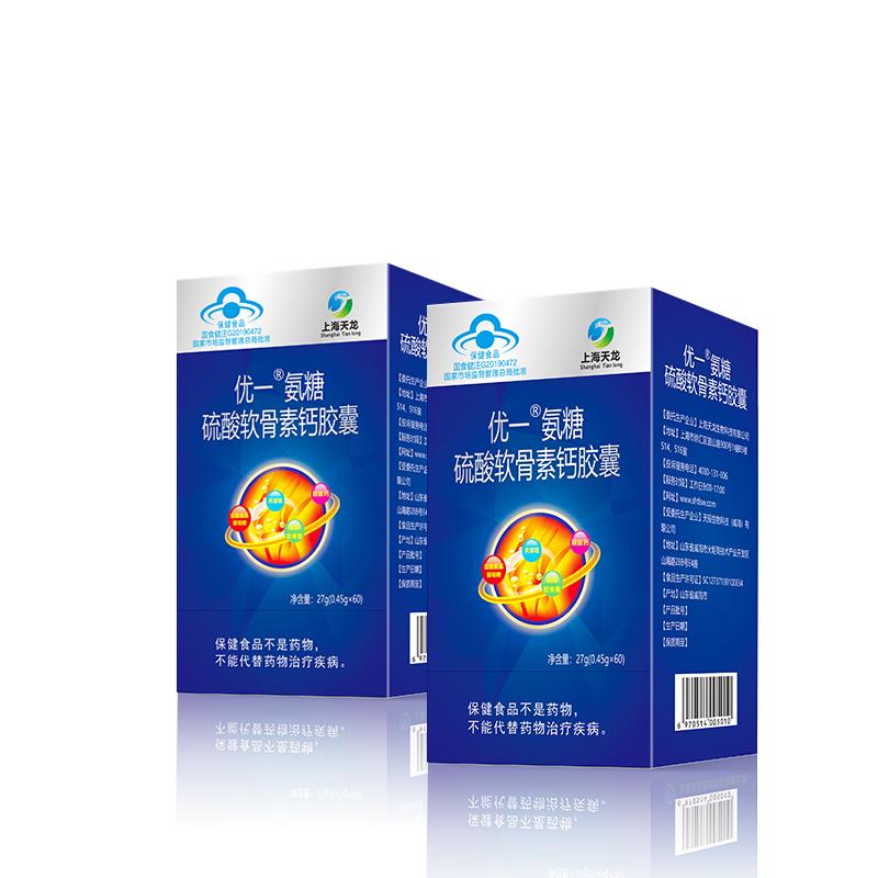 优一®氨糖硫酸软骨素钙胶囊 添加壳寡糖 蓝帽新品