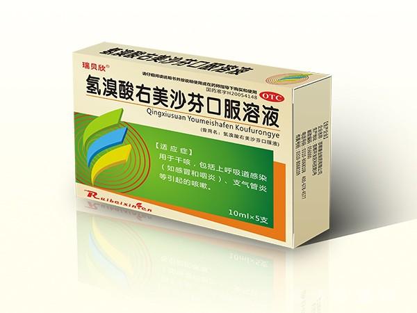 氢溴酸右美沙芬口服液