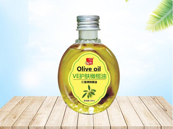 ve护肤橄榄油