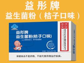 江西仁志生物科技有限公司