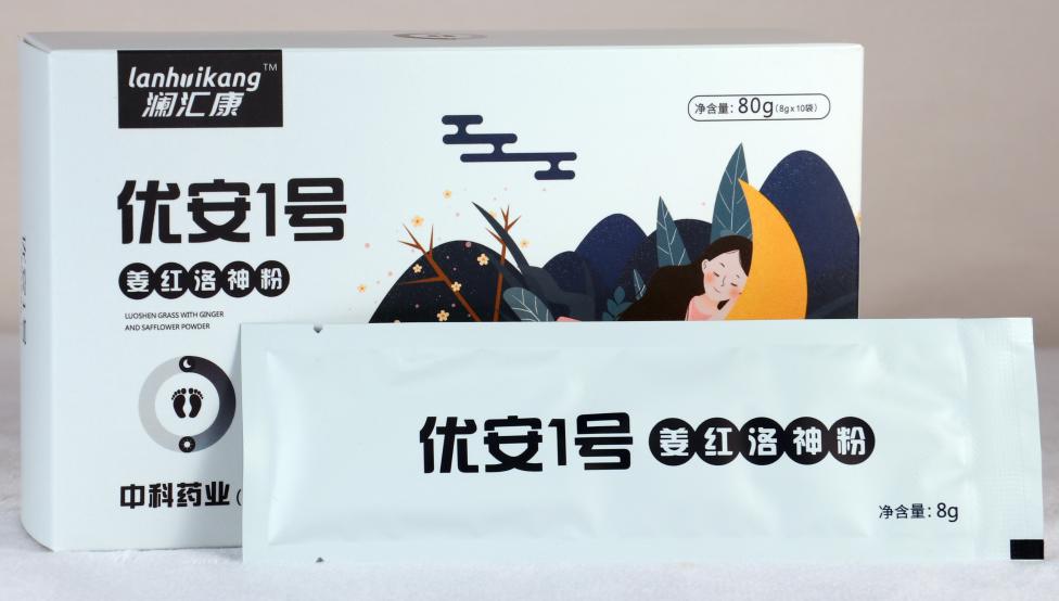 优安1号姜红洛神粉