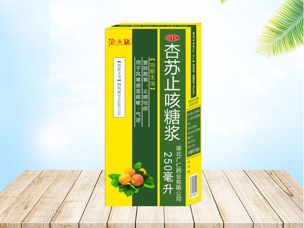 杏苏止咳糖浆